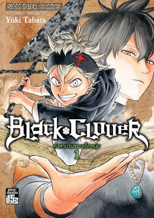 black clover มังงะสู่อนิเมชั่นที่น่าสนใจ